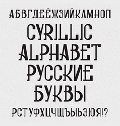 Isolated cyrillic alphabet with russian letters vector