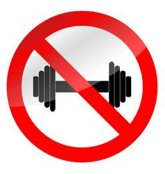 weight lifting ban vector image