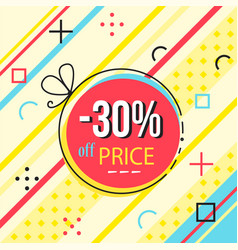 Abstract geometric bubble hot sale new arrival vector