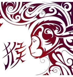 Chinese New Year Monkey symbol vector