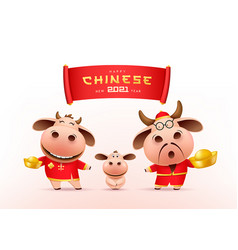 happy chinese new year 2021 little ox family vector image