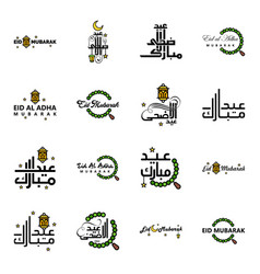 Happy eid mubarak hand letter typography greeting vector