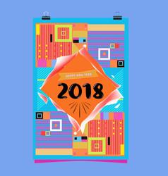 New year 2018 calendar cover template calendar vector