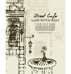 street cafe vector image vector image