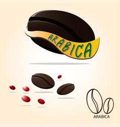 arabica vector image