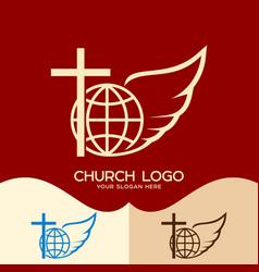 cross jesus globe and angel wing vector image