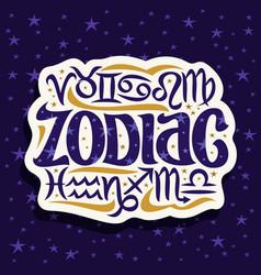 logo for zodiac signs vector image