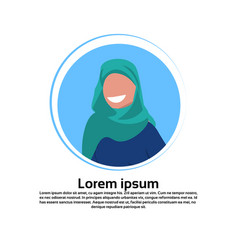 arabic woman face avatar wearing traditional vector image