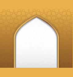 ramadan islamic greeting vector image