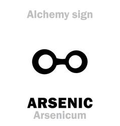 alchemy arsenic arsenicum vector image