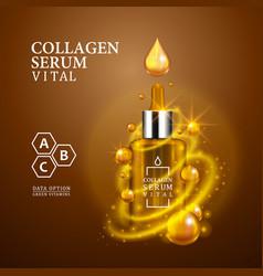 vital serum golden dropper bottle on light brown vector image