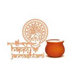 happy janmashtami birth of krishna vector image