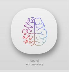 Neural engineering app icon neuroengineering vector