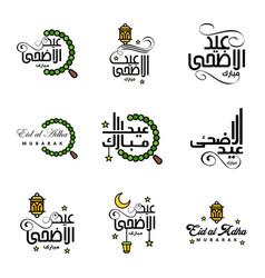 Download Quran Font Vector Images (over 480)
