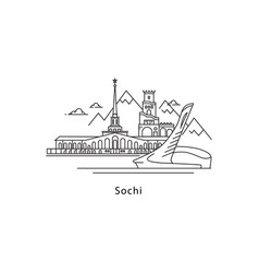 sochi logo isolated on white background sochi s vector image