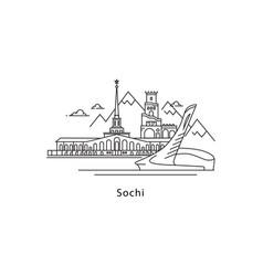 Sochi logo isolated on white background sochi s vector