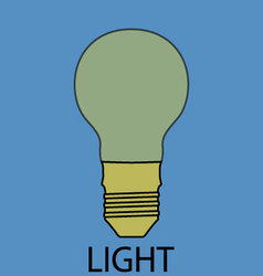 Light supply icon flat design concept vector image vector image
