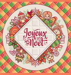 French merry christmas joyeux noel christmas card vector