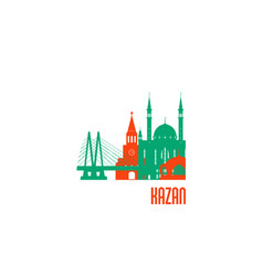 kazan city emblem colorful buildings vector image