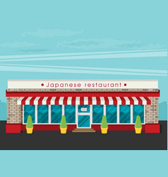 Facade of japanese restaurant flat vector