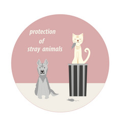 protection of animals vector image