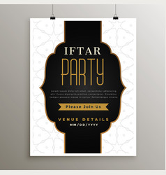 Ramadan kareem iftar party card design vector