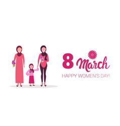 three generations arab women in hijab holding vector image