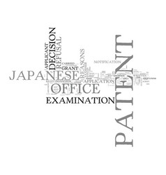 Japanese patent office text background word cloud vector