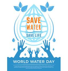 save water aqua liquid drops healthcare poster vector image