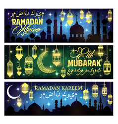 Ramadan kareem banner with islam mosque and moon vector