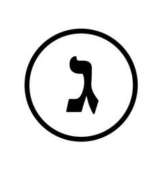 The letter gimel black hebrew alphabet letter vector