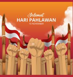 Hari pahlawan nasional or indonesia heroes day vector