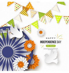 indian independence day holiday background vector image