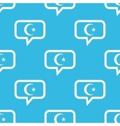 Turkey symbol message pattern vector image
