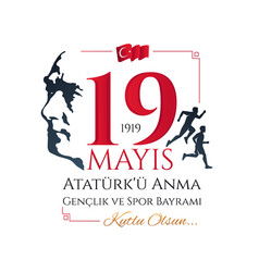 19 may youth and sports day in turkey vector