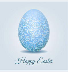 Easter card with pale blue pastel easter egg vector