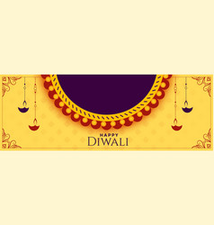 Happy diwali holiday banner with text space vector