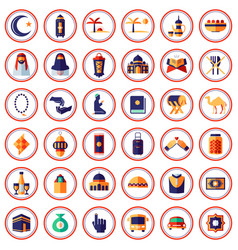 Muslim and islam themed icons vector