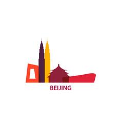 china beijing skyline shape vector image