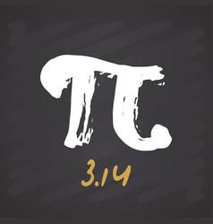 pi symbol hand drawn icon grunge calligraphic vector image