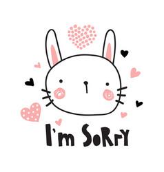 im sorry vector image