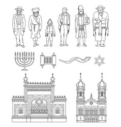 jewish culture and religion symbols set black line vector image