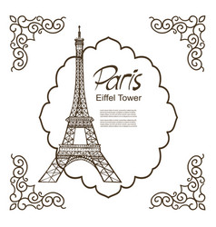 Line art eiffel tower vector