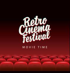 banner for retro cinema festival movie vector image
