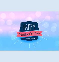 elegant happy mothers day ribbon label vector image