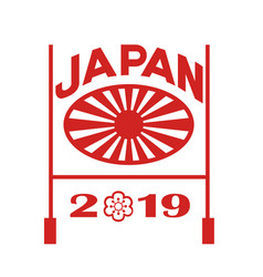 Rugby goal post japan 2019 vector