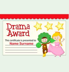 a drama award certificate vector image
