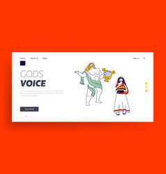 Ancient greek gods characters landing page vector