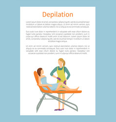 depilation poster woman lying on cosmetician chair vector image