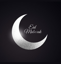 Eid mubarak beautiful background vector